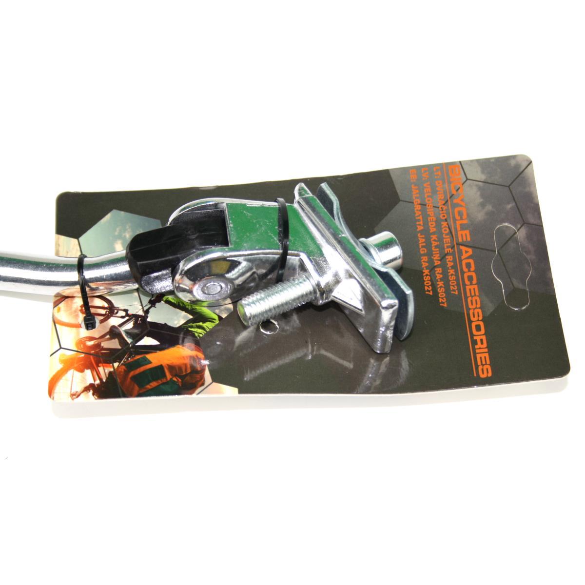 Fahrradständer Seitenständer Parkstütze Universal für 20 - 28 Zoll Fahrrad,Bicycle Accessories,RA-KS027, 4770364265822