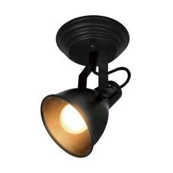 Retro Wandleuchte Wandlampe Flurlampe Badleuchte Beleuchtung Wohnraum