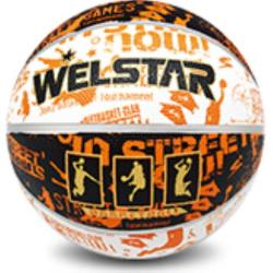Welstar In/Outdoor Ball Basketball Gr.7 Streetbasketball Korbball Trainingsball,Welstar,000051235061, 4772013042303