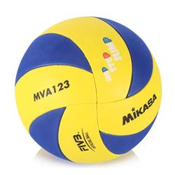 Mikasa Volleyball Gr. 5 Schulball Spielball Trainingsvolleyball Trainingsball