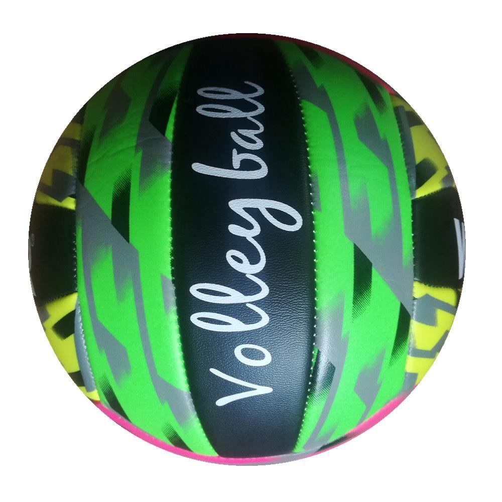 Welstar Volleyball Gr. 5 Schulball Spielball Trainingsvolleyball Trainingsball,Welstar,000051350944, 4772013105312