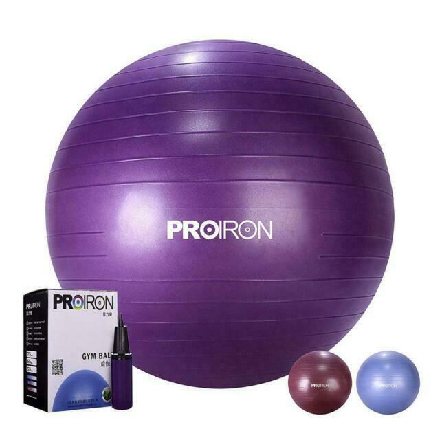 PROIRON Gymnastikball Ø65cm mit Pumpe Übung Yoga Balance Ball Pezziball Sitzball,PROIRON,PRO-YJ01-5, 6942590001118
