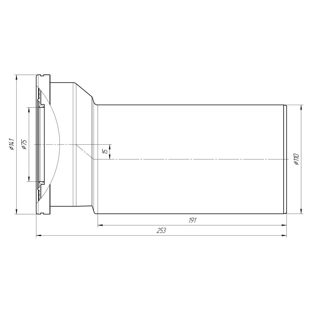 WC Anschluss 250mm Abfluss Abflussrohr Toilette Ansschlussstutzen Versetzt 15mm,Ani Plast,W1225EU, 4779037107650