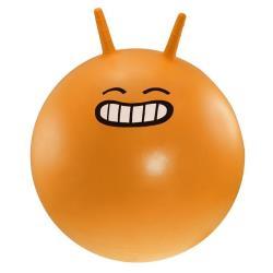 Hüpfball Kinder Sprungball Springball Hopsball Gummiball 45 cm orange