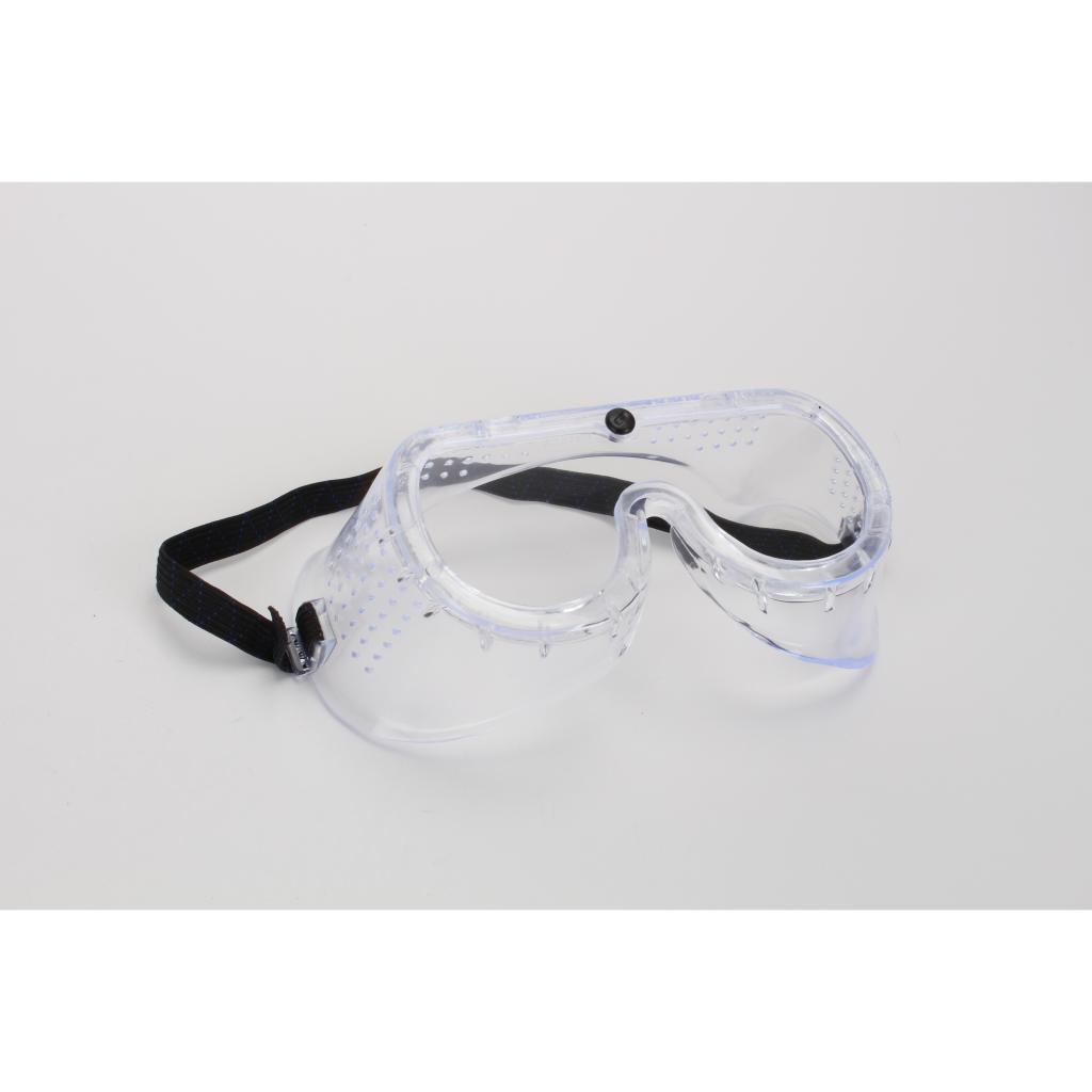Sicherheitsbrille Schutzbrille Schutzbrillen  mit Seitenschutz Vollsichtbrille,NoName,GF-501, 4770364082320